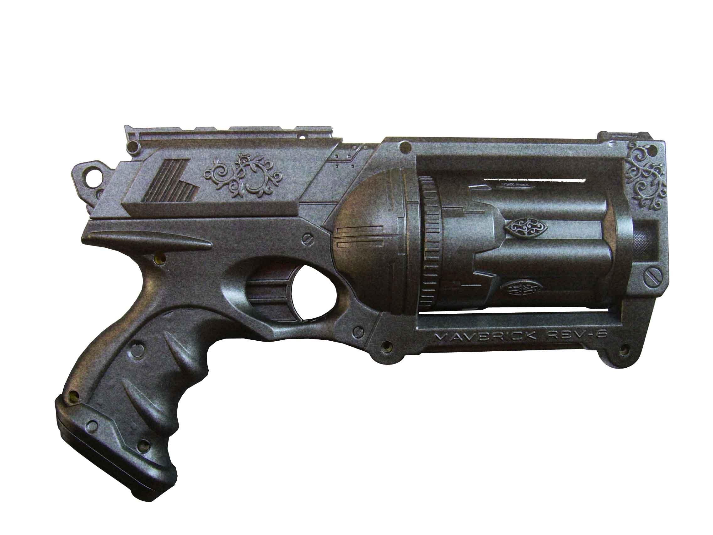Nerf Maverick steel